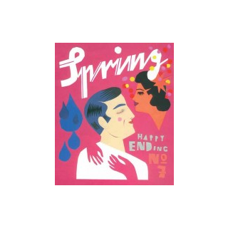 Spring 7 - Happy Ending