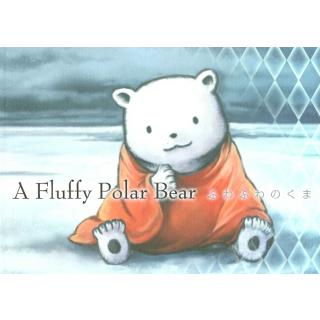 A Fluffy Polar Bear
