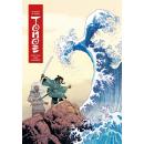 Tomoe 1 - Göttin des Wassers