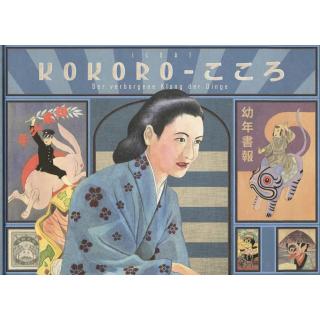 Kokoro - Der verborgene Klang der Dinge