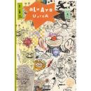 Always ultra - Taschenbuch
