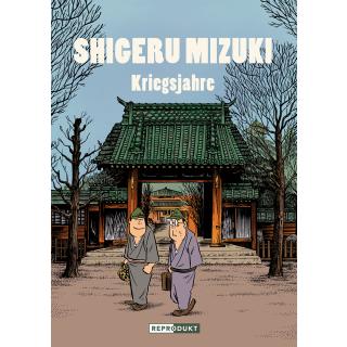 Shigeru Mizuki - Kriegsjahre