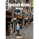Shigeru Mizuki - Mangaka