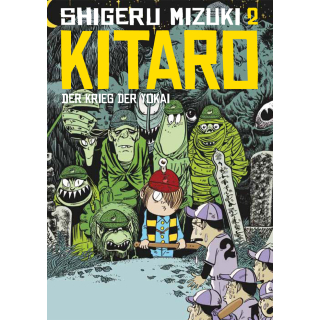 Kitaro 2 - Der Krieg der Yokai