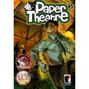 Paper Theatre 5