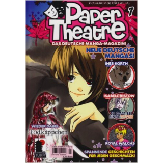 Paper Theatre 7